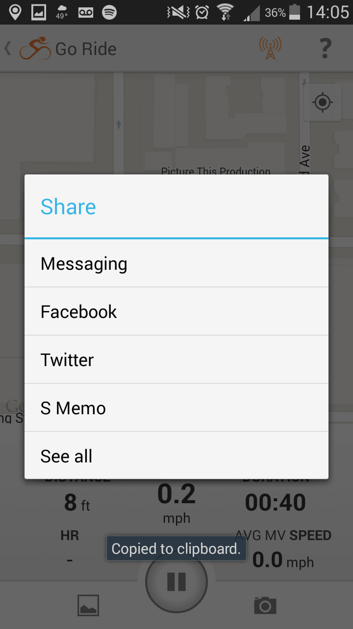 android-live-log-share-options
